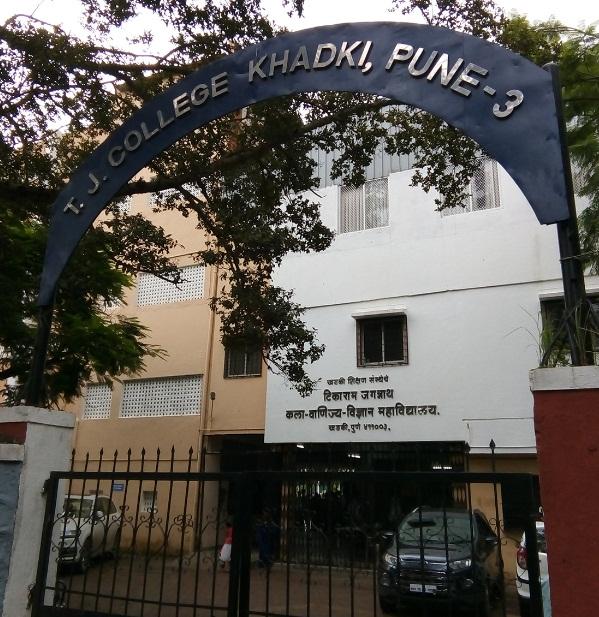 TJ College Pune BBA Admission 2021