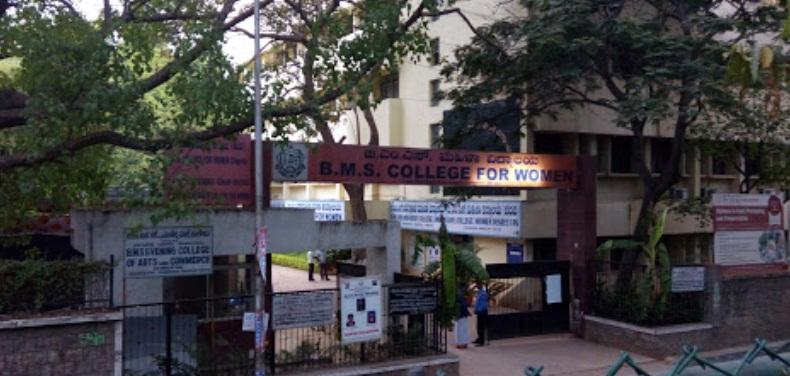 BMSCW Bangalore BBA Admission 2021