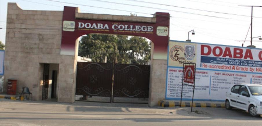 DC Jalandhar BBA Admission 2021