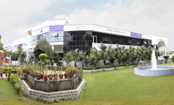 Kanya Maha Vidyalaya Jalandhar Admission 2021