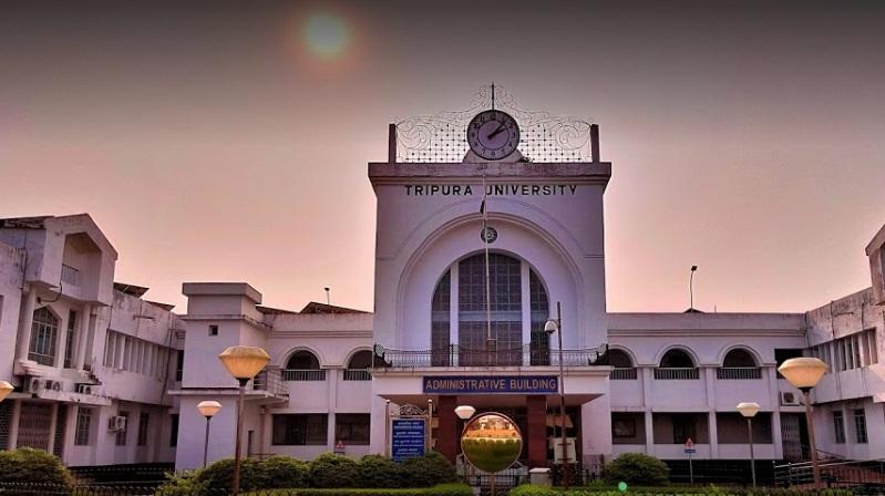 Tripura University Agartala BBA Admission 2021