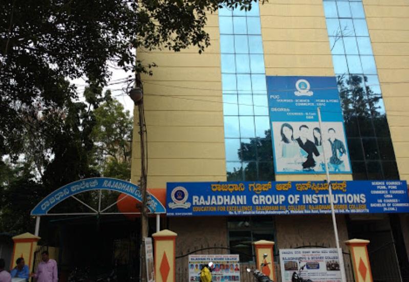 Rajadhani College Bangalore BBA Admission 2021