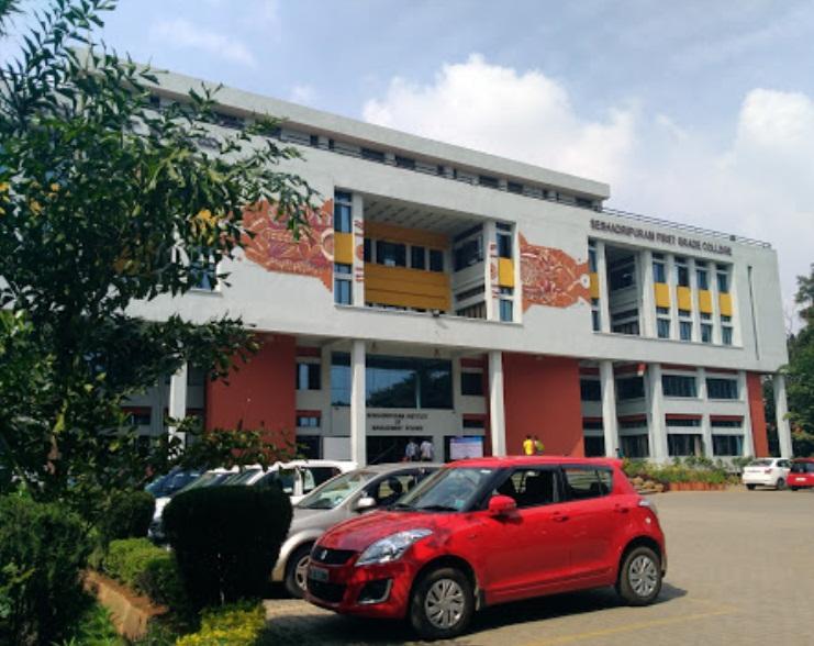 SFGC Bangalore BBA Admission 2021