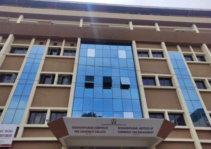 SICM Bangalore BBA Admission 2021