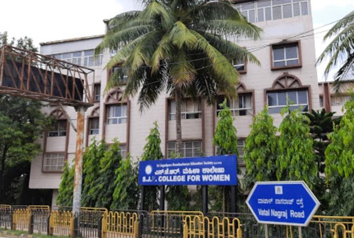 SJR College Bangalore BBA Admission 2021