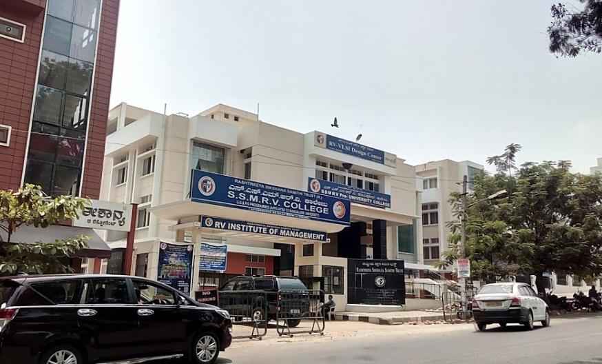 SSMRV College Bangalore BBA Admission 2021