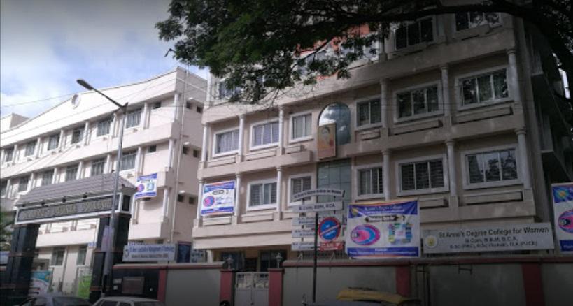 St Annes College Bangalore BBA Admission 2021