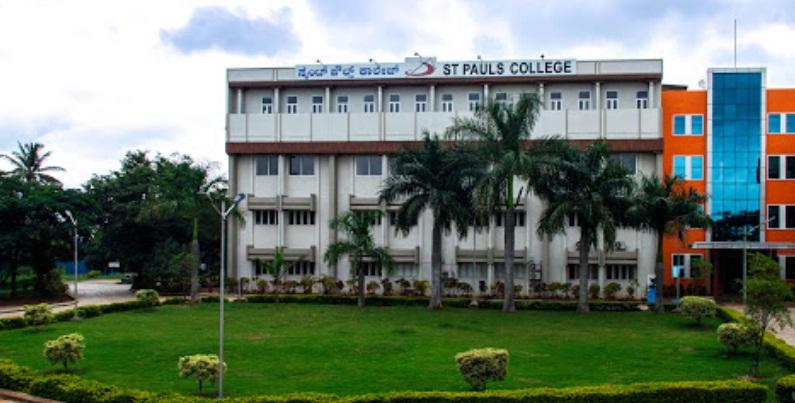 SPC Bangalore BBA Admission 2021