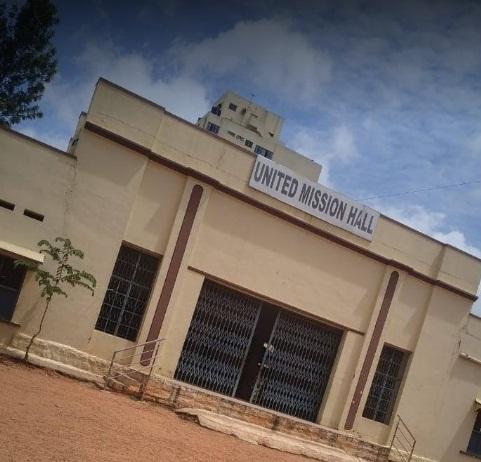 UMDC Bangalore BBA Admission 2021