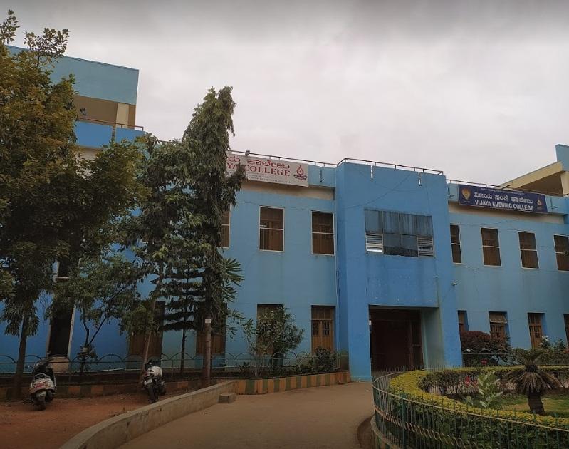 Vijaya College Bangalore BBA Admission 2021
