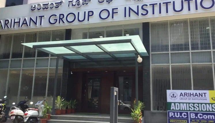 AGI Pune BBA Admission 2021