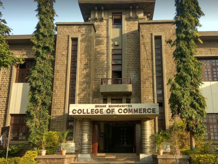 BMCC Pune BBA Admission 2021