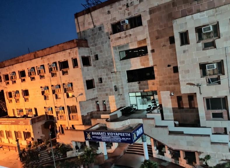 BVDU Pune BBA Admission 2021