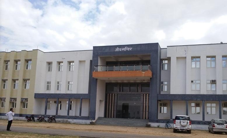 Banasthali University BBA Admission 2021