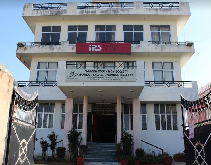 IPS Jaipur BBA Admission 2021