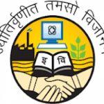 Meerabai Institute of Technology