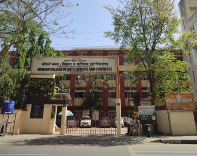 Modern College of Arts, Science and Commerce BBA Admission 2021