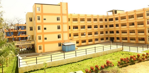SSK Degree college BBA Admission 2021