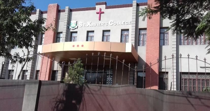 St Xaviers College Jaipur BBA Admission 2021